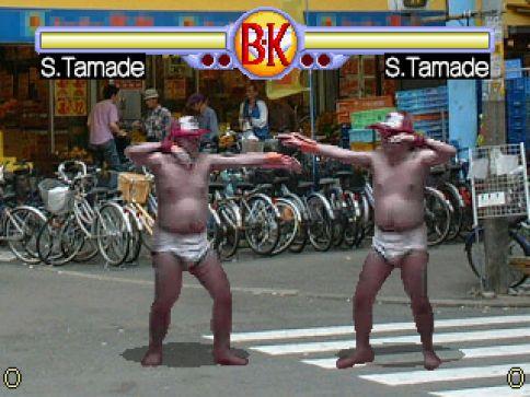 Brief Karate Foolish Versus