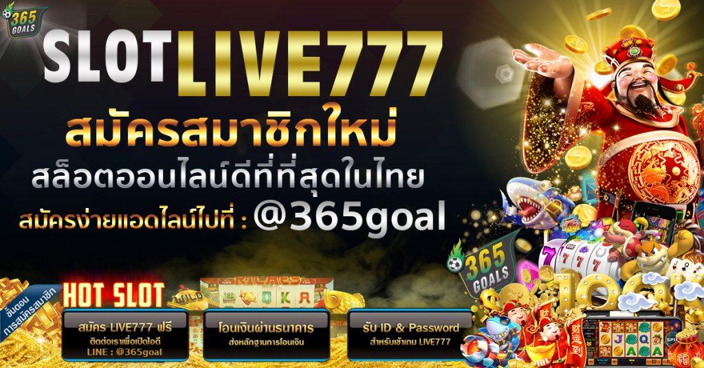 live777 joker128 joker123 joker888  ทางเข้า JOKER123 joker gaming ace333 สล๊อตออนไลน์ บาคาร่า โจ๊กเกอรฺสล็อต สล็อตโจ๊กเกอร์ โจกเกอ เกมยิงปลา เกมเสือ ace ace333 sloxo slotonline slot สล็อตออนไลน์ สมัครเล่นสล็อต สมัครเกมยิงปลา สมัครแทงบอล เกมเสือมังกร สมัครเสือมังกร เล่นเกมได้เงินจริง เล่นเกมได้เงิน2019  jokerslot slotjoker เล่นเกมได้เงินจริง เกมเล่นได้เงินจริง แอพเกมได้เงินจริง scup สล็อตxo  คาสิโน casino  สมัครเล่นเกมได้เงินจริง สล็อต1688 สมัคร1688 Ufabet1168 Ufabet1668 Ufabet-th Ufabet8 Ufabet168 Ufa69 ufakic Ufabet1688 Ufabet.co Ufabet777 ufabet72 Ufabet Ufa365 แทงบอล พนันบอล UFABET เล่นบอล Ufa ยูฟ่าเบต Sbobet FIFA55 รับแทงบอล เว็บแทงบอล SBOBET สมัครแทงบอล แทงบอลเว็บไหนดี เว็บบอลแนะนำ เล่นบอที่ไหน พนันบอลออนไลน์ สโบเบ็ต แทงบอลสโบเบ็ต เล่นบอลที่ไหน ufabet  แทงบอล พนันบอล Sbobet  รับแทงบอล เว็บแทงบอล ทางเข้าสโบเบท ยูฟ่าเบท  ล้มโต๊ะวันนี้ วิเคาระห์บอลวันนี้ วิเคาระห์บอล ที่เด็ดบอลรายวัน Ufabet1168 Ufabet1668 Ufabet-th Ufabet8 Ufabet168 ufabet888 ufa365 ufa Ufa69 ufakick Ufabet1688 Ufabet.co Ufabet777 ufabet72 และ Ufa356 Ufa365 Ufabet369 ufa88 ufa678 ufabet888 ufabetwin  ufabet111 ufa191  ufastar ufa 789 Sbobet FIFA55 ufa168 วิธีเช็คผลบอล sbobet   joker888 slotjoker  ufabetco superlot999   ufagoalclub  สล็อต789  slotxo789  joker123th  ufa-789  royalgclub joker128 SAGAMING UFA191 tsover macau888 sagame66 มาเก๊า888 ufa365 ufabet777 ufa147 ufa158 ufa189 joker888 mafia88 mafia999 mafiaslot Slotgame สูตรเกมส์slot  live777th live777 slot999 gtrbetclub  bbbs.bacc1688 โจ๊กเกอร์123 joker89 joker123th  บาคาร่า888 บาคาร่า9988 บาคาร่า1688 Gclub88888 Ufakick รูเล็ต lsm99 lsm999 lsm9988 lsm724 lsm65  LSM99online สล็อต789 STARSLOT789  SLOT789 lucky88 royal789 มาเฟีย999 มาเฟีย88 M CLUB Royal Entertainment maesot888 แม่สอด888 Sbo111 สโบ111 Sbo123 Sbo168 Sbo222 Sbo333 Sbo666 Sbo555 Sbo500 Sbo89 Sbog8 ทางเข้า M club  มาเฟีย365 mafia365 มาเฟีย168 mclub casino ทางเข้าmclub มาเฟีย777  มาเฟีย88 ทดลองเล่นยูฟ่าเบท  ทดลองเล่นufabet sbobetonline slotjoker livescore บอลสด บอลวันนี้ ufabet ufagos