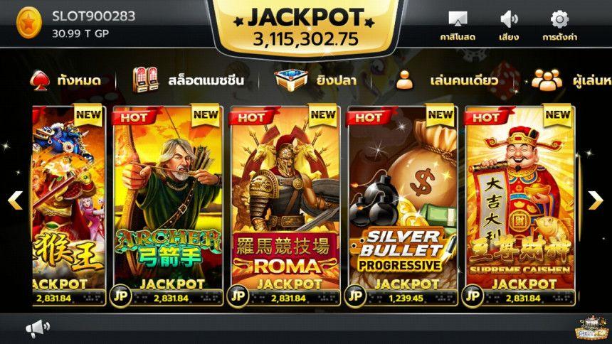 โจ๊กเกอร์สล็อต  joker128 joker123 joker888 ทางเข้า JOKER123 joker gaming ace333 สล๊อตออนไลน์ บาคาร่า โจ๊กเกอรฺสล็อต สล็อตโจ๊กเกอร์ โจกเกอ เกมยิงปลา เกมเสือ ace ace333 sloxo slotonline slot สล็อตออนไลน์ สมัครเล่นสล็อต สมัครเกมยิงปลา สมัครแทงบอล เกมเสือมังกร สมัครเสือมังกร เล่นเกมได้เงินจริง เล่นเกมได้เงิน2019 jokerslot slotjoker เล่นเกมได้เงินจริง เกมเล่นได้เงินจริง แอพเกมได้เงินจริง scup สล็อตxo คาสิโน casino lsm65 สมัครเล่นเกมได้เงินจริง สล็อต1688 สมัคร1688 Ufabet1168 Ufabet1668 Ufabet-th Ufabet8 Ufabet168 Ufa69 ufakic Ufabet1688 Ufabet.co Ufabet777 ufabet72 Ufabet Ufa365 แทงบอล พนันบอล UFABET เล่นบอล Ufa ยูฟ่าเบต Sbobet FIFA55 รับแทงบอล เว็บแทงบอล SBOBET สมัครแทงบอล แทงบอลเว็บไหนดี เว็บบอลแนะนำ เล่นบอที่ไหน พนันบอลออนไลน์ สโบเบ็ต แทงบอลสโบเบ็ต เล่นบอลที่ไหน ufabet แทงบอล พนันบอล Sbobet รับแทงบอล เว็บแทงบอล ทางเข้าสโบเบท ยูฟ่าเบท ล้มโต๊ะวันนี้ วิเคาระห์บอลวันนี้ วิเคาระห์บอล ที่เด็ดบอลรายวัน Ufabet1168 Ufabet1668 Ufabet-th Ufabet8 Ufabet168 ufabet888 ufa365 ufa Ufa69 ufakick Ufabet1688 Ufabet.co Ufabet777 ufabet72 และ Ufa356 Ufa365 Ufabet369 ufa88 ufa678 ufabet888 ufabetwin ufabet111 ufa191 ufastar ufa 789 Sbobet FIFA55 ufa168 วิธีเช็คผลบอล sbobet joker888 slotjoker ufabetco superlot999 ufagoalclub สล็อต789 slotxo789 joker123th ufa-789 royalgclub joker128 SAGAMING UFA191 tsover macau888 sagame66 มาเก๊า888 ufa365 ufabet777 ufa147 ufa158 ufa189 joker888 mafia88 mafia999 mafiaslot Slotgame สูตรเกมส์slot live777th live777 slot999 gtrbetclub bbbs.bacc1688 โจ๊กเกอร์123 joker89 joker123th บาคาร่า888 บาคาร่า9988 บาคาร่า1688 Gclub88888 Ufakick รูเล็ต lsm99 lsm999 lsm9988 lsm724 lsm65 LSM99online สล็อต789 STARSLOT789 SLOT789 lucky88 royal789 มาเฟีย999 มาเฟีย88 M CLUB Royal Entertainment maesot888 แม่สอด888 Sbo111 สโบ111 Sbo123 Sbo168 Sbo222 Sbo333 Sbo666 Sbo555 Sbo500 Sbo89 Sbog8 ทางเข้า M club มาเฟีย365 mafia365 มาเฟีย168 mclub casino ทางเข้าmclub มาเฟีย777 มาเฟีย88 ทดลองเล่นยูฟ่าเบท ทดลองเล่นufabet sbobetonline slotjoker livescore บอลสด บอลวันนี้ ufabet ufagostar ufagostar
