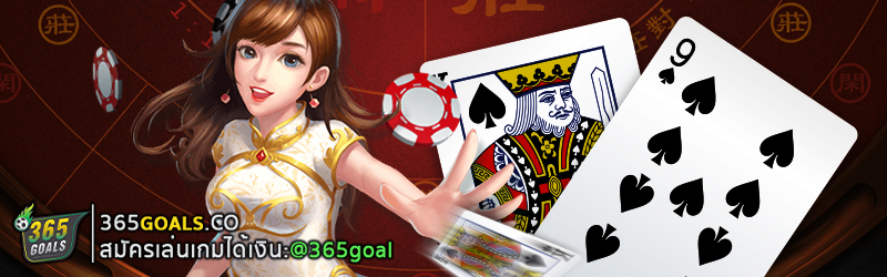 ป๊อกเด้งออนไลน์ สมัครสมาชิกใหม่ ป๊อกเด้งออนไลน์ pokdengonline joker128 joker123 joker888 ทางเข้า JOKER123 joker gaming ace333 สล๊อตออนไลน์ บาคาร่า โจ๊กเกอรฺสล็อต สล็อตโจ๊กเกอร์ โจกเกอ เกมยิงปลา เกมเสือ ace ace333 sloxo slotonline slot สล็อตออนไลน์ สมัครเล่นสล็อต สมัครเกมยิงปลา สมัครแทงบอล เกมเสือมังกร สมัครเสือมังกร เล่นเกมได้เงินจริง เล่นเกมได้เงิน2019 jokerslot slotjoker เล่นเกมได้เงินจริง เกมเล่นได้เงินจริง แอพเกมได้เงินจริง scup สล็อตxo คาสิโน casino lsm65 สมัครเล่นเกมได้เงินจริง สล็อต1688 สมัคร1688 Ufabet1168 Ufabet1668 Ufabet-th Ufabet8 Ufabet168 Ufa69 ufakic Ufabet1688 Ufabet.co Ufabet777 ufabet72 Ufabet Ufa365 แทงบอล พนันบอล UFABET เล่นบอล Ufa ยูฟ่าเบต Sbobet FIFA55 รับแทงบอล เว็บแทงบอล SBOBET สมัครแทงบอล แทงบอลเว็บไหนดี เว็บบอลแนะนำ เล่นบอที่ไหน พนันบอลออนไลน์ สโบเบ็ต แทงบอลสโบเบ็ต เล่นบอลที่ไหน ufabet แทงบอล พนันบอล Sbobet รับแทงบอล เว็บแทงบอล ทางเข้าสโบเบท ยูฟ่าเบท ล้มโต๊ะวันนี้ วิเคาระห์บอลวันนี้ วิเคาระห์บอล ที่เด็ดบอลรายวัน Ufabet1168 Ufabet1668 Ufabet-th Ufabet8 Ufabet168 ufabet888 ufa365 ufa Ufa69 ufakick Ufabet1688 Ufabet.co Ufabet777 ufabet72 และ Ufa356 Ufa365 Ufabet369 ufa88 ufa678 ufabet888 ufabetwin ufabet111 ufa191 ufastar ufa 789 Sbobet FIFA55 ufa168 วิธีเช็คผลบอล sbobet joker888 slotjoker ufabetco superlot999 ufagoalclub สล็อต789 slotxo789 joker123th ufa-789 royalgclub joker128 SAGAMING UFA191 tsover macau888 sagame66 มาเก๊า888 ufa365 ufabet777 ufa147 ufa158 ufa189 joker888 mafia88 mafia999 mafiaslot Slotgame สูตรเกมส์slot live777th live777 slot999 gtrbetclub bbbs.bacc1688 โจ๊กเกอร์123 joker89 joker123th บาคาร่า888 บาคาร่า9988 บาคาร่า1688 Gclub88888 Ufakick รูเล็ต lsm99 lsm999 lsm9988 lsm724 lsm65 LSM99online สล็อต789 STARSLOT789 SLOT789 lucky88 royal789 มาเฟีย999 มาเฟีย88 M CLUB Royal Entertainment maesot888 แม่สอด888 Sbo111 สโบ111 Sbo123 Sbo168 Sbo222 Sbo333 Sbo666 Sbo555 Sbo500 Sbo89 Sbog8 ทางเข้า M club มาเฟีย365 mafia365 มาเฟีย168 mclub casino ทางเข้าmclub มาเฟีย777 มาเฟีย88 ทดลองเล่นยูฟ่าเบท ทดลองเล่นufabet sbobetonline slotjoker livesc