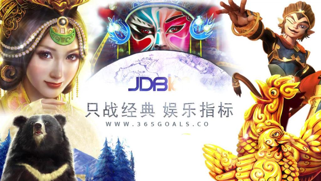 jdb 1688 jdb สล็อต jdb game