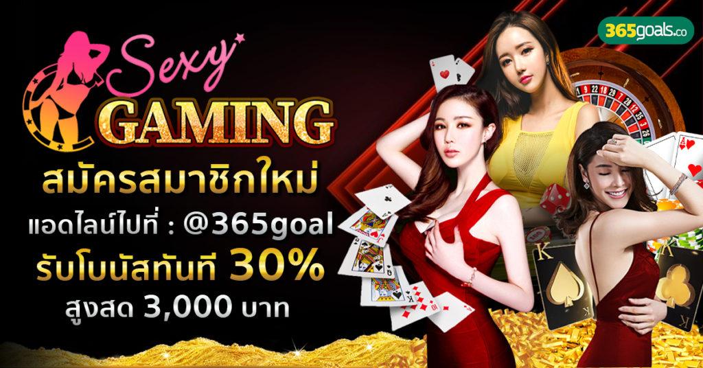 SAGAMING sexygame  Sexy baccarat คาสิโน sexy  เซ็กซี่บาคาร่า  บาคาร่า dg คาสิโน คาสิโน dg ดีจี บาคาร่า dg casino online