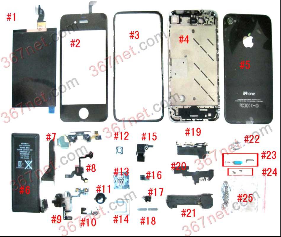 iphone 4s spare parts reviewmotors co rh reviewmotors co