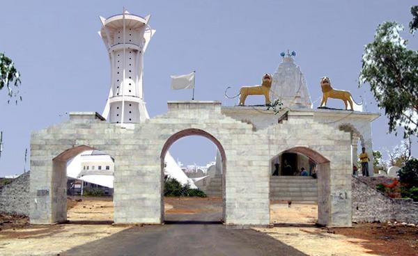 Giraudpuri-Dham