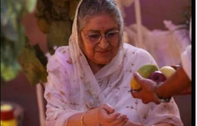 राजमाता श्रीमती देवेन्द्र कुमारी सिंह देव शासकीय चिकित्सा महाविद्यालय परिसर में रोपे गए पौधे