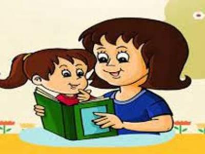 प्रायमरी के बच्चे अब कहानियों से पढ़ेंगे