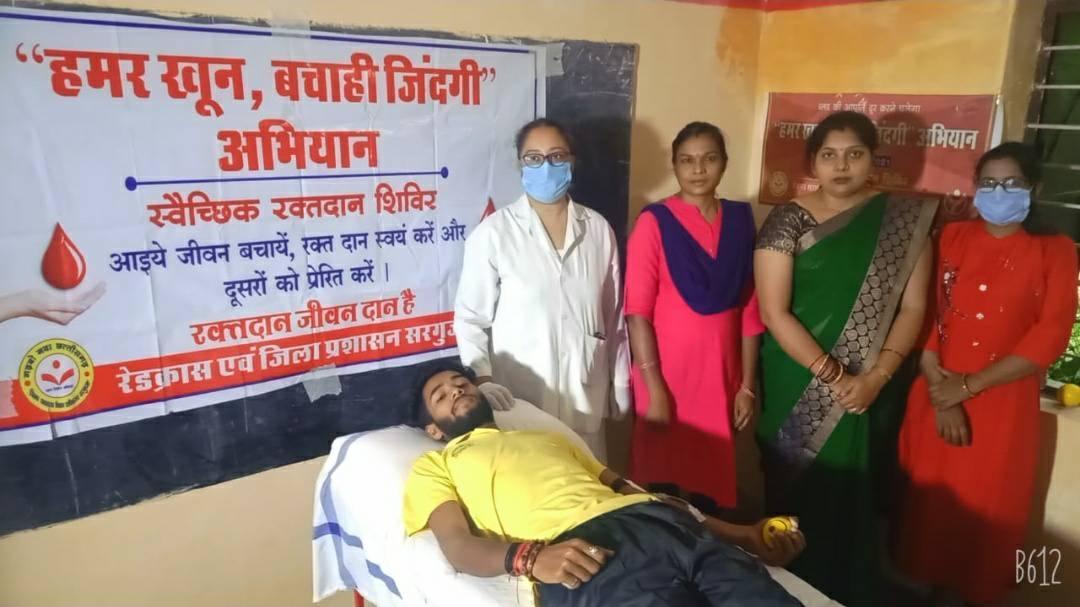 प्राथमिक शाला भगवानपुर में स्वैच्छिक रक्तदान शिविर आयोजित