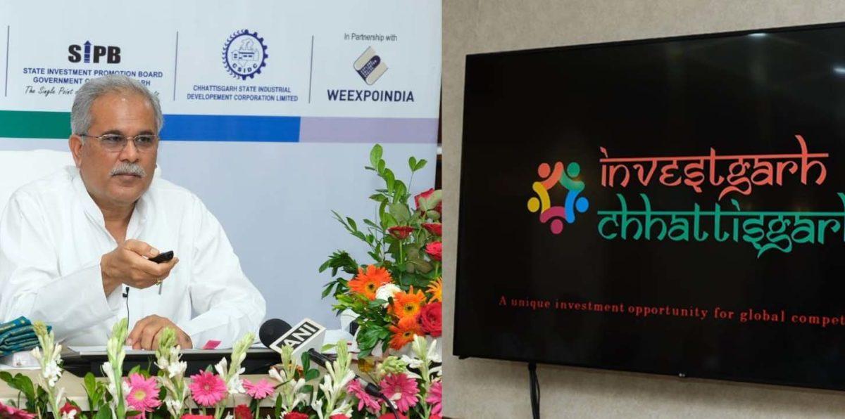 रायपुर : छत्तीसगढ़ में पूंजी निवेश की अपार संभावनाएं : मुख्यमंत्री श्री भूपेश बघेल