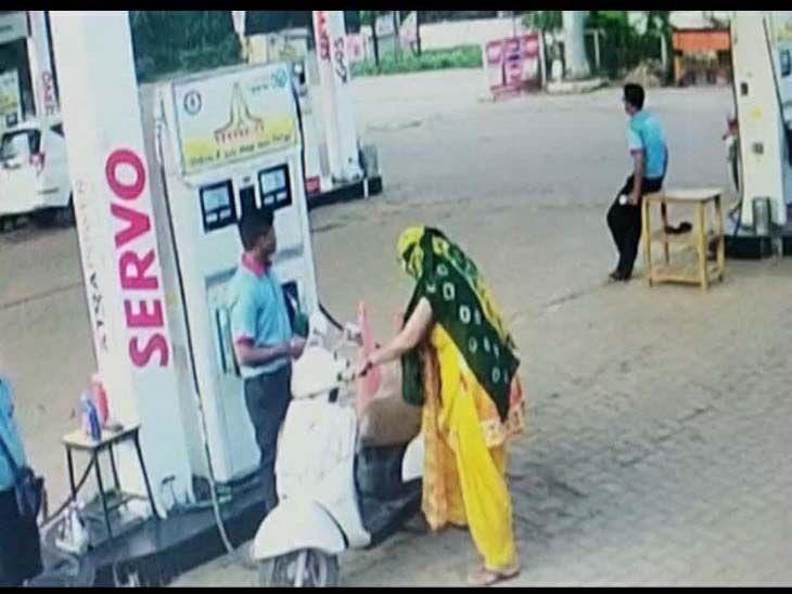 छत्तीसगढ़: पेट्रोल पंप में धोखाधड़ी, महिला ने डलवाया 400 रुपए का पेट्रोल तो कर्मचारी ने डाला मात्र 50 का, फिर