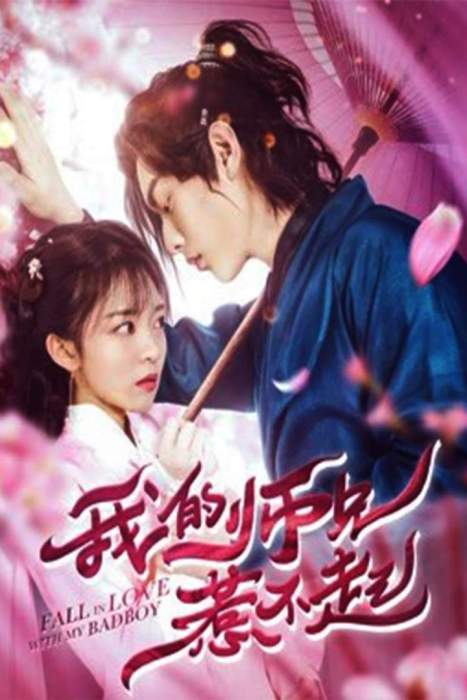 Download: Fall in Love with My Badboy - Chinese Movie 2020 (MP4)