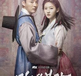 Download: Secret Healer Season 1 Complete Episodes - [Korean Drama]