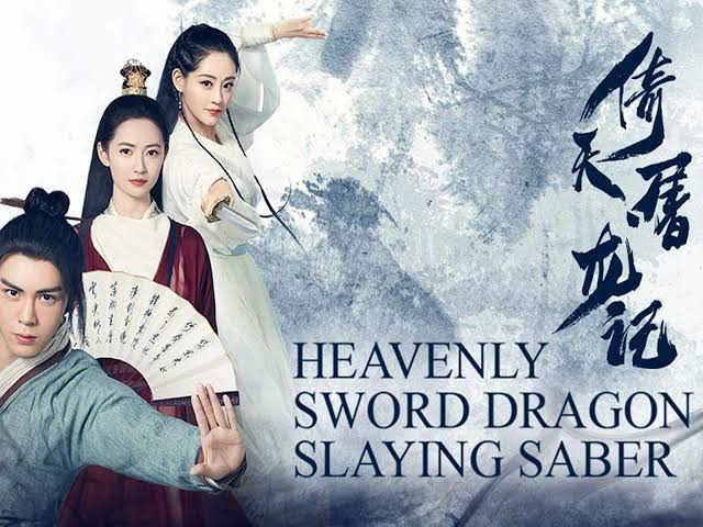 Heavenly Sword and Dragon Slaying Sabre Season 1 Episode 1 - 50 Completed Season MP4 Download