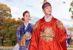 Download Queen Love and War Season 1 Episode 1 – 16 Korean Drama MP4, HD with Subtitles