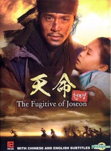 Mandate of Heaven Season 1 Episode 1 – 20 Korean Drama MP4 Download HD With Subtitles