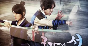 Gu family Book Kang chi Season 1, 2, 3, Completed Episode with Subtitles in English Korean TV Series