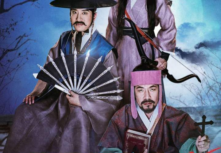 Detective K Secret of the Living Dead Korean Movie Download MP4 HD
