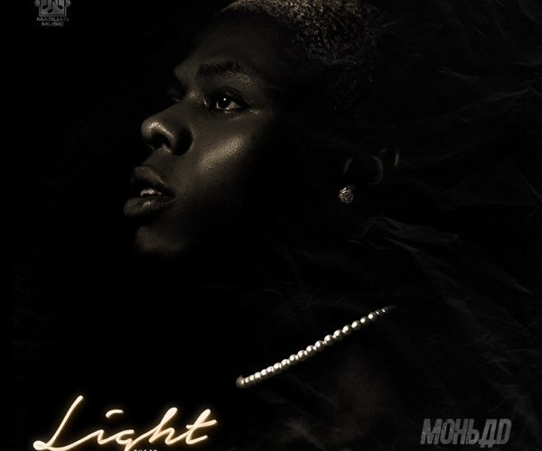 Mohbad – Light EP MP3 Full track Download