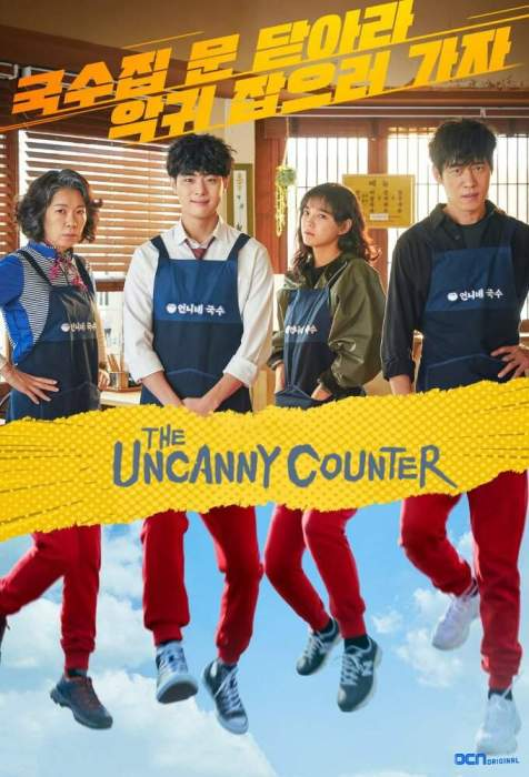 The Uncanny Counter Season 1 Episode 1 - 6 Korean Drama MP4 Download With English Subtitle