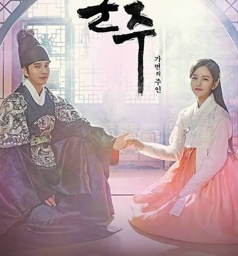 Download Emperor owner of the Mask Season 1 Episode 1 - 20 korean drama MP4 Download HD English Subtitle