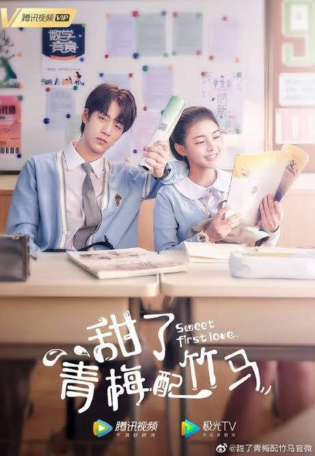 Download Sweet First Love Season 1 Episode 1 - 24 Chiness Drama Series Download MP4 HD and Subtitle