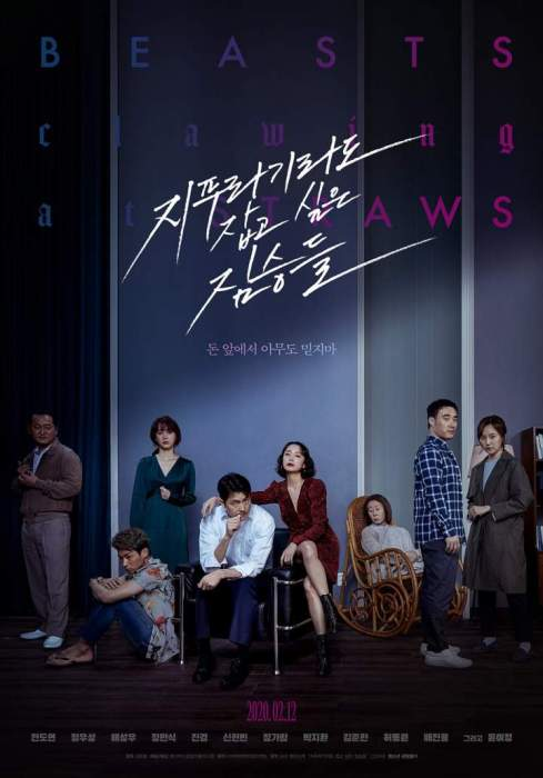 Beasts Clawing at Straws (2020) Full Korean Movie Download MP4 HD With English Subtitles