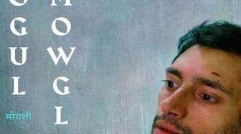 Mogul Mowgli (2020) Full Movie Download