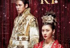 Empress KI Korean Drama all seasons Episodes Download with English Subtitles MP4 HD