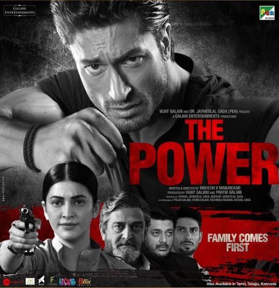 The Power (2021) – Bollywood Movie