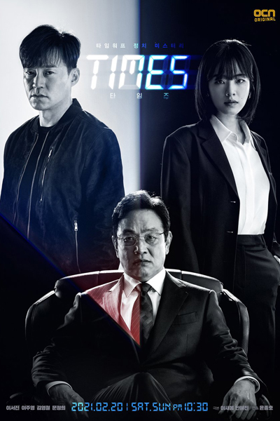 Times Season 1 Episodes Download MP4 HD