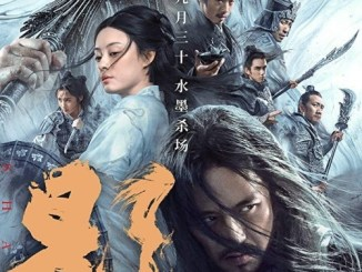 Shadow Chinese full movie download MP4 HD and English Subtitles