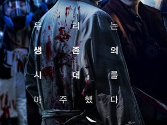 Dark Hole Season 1 Episodes Download MP4 HD and English Subtitles