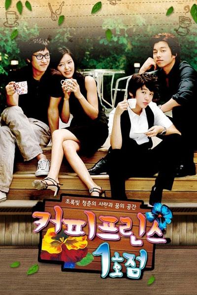 Coffee Prince 2007 Season 1 Episodes Download MP4 HD Korean Drama