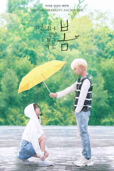 At a Distance Spring is Green Season 1 Episodes Download MP4 HD Korean Drama