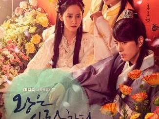 The King In Love Season 1 Episodes Download MP4 HD Korean Drama and English Subtitles