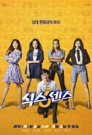 The sixth sense Season 2 Episodes Download MP4 HD and English Subtitles