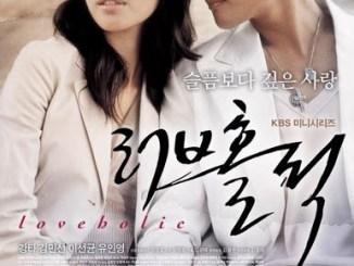 Loveholic Korean Drama Season 1 Episodes Download MP4 HD Korean Drama and English Subtitles