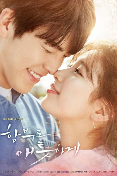 Uncontrollably Fond Season 1 Episodes Download MP4 HD Korean Drama and English Subtitles