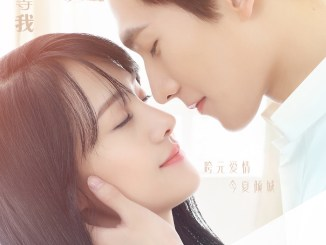 Love O2O Season 1 Episodes Download MP4 HD Chinese Drama and English Subtitles Completed