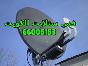 تجديد bein sport الكويت 66005153