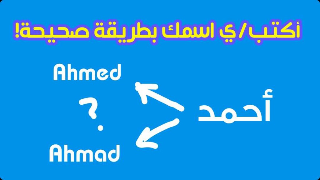 بالفرس شيفرة مورس يبكي معنى الخط العربي بالانجليزي Dsvdedommel Com