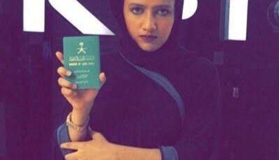 لقاء لموقع عين اليوم مع اول سعودية تسافر بدون اذن وليها