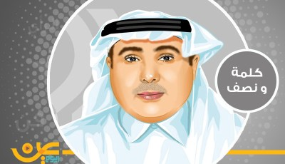 أحمد العرفج: يا أهل النخوة اجتنبوا القهوة