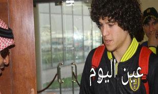 اماراتيه تهدي لاعب باجندوح ساره فيراري