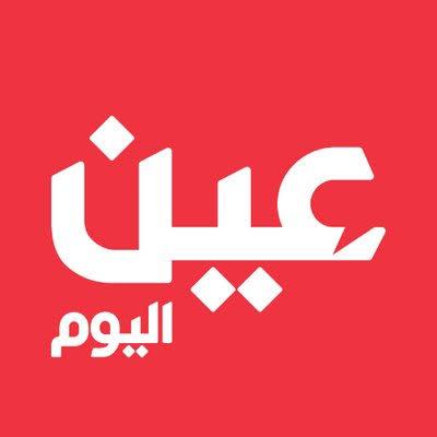 نوف محمد: أميرة اسماعيل.. وسام شجاعة على صدر وطن