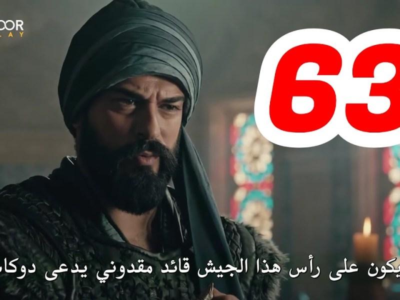 موقع النور مسلسل قيامة عثمان الحلقة 63 مترجمة للعربية كاملة