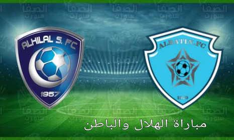 مباراة الهلال والباطن في الدوري السعودي للمحترفين