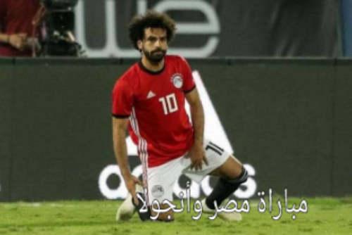ملخص مباراة منتخب مصر ومنتخب أنجولا اليوم في تصفيات كأس العالم قطر