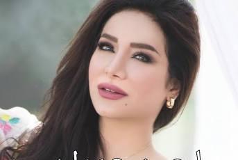 لُجين عمران كشفت عن تعرضها لعملية نصب واحتيال