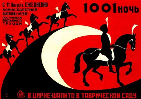 1001-nights-russian-poster