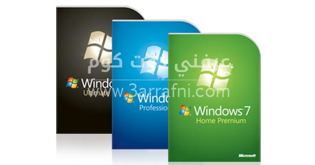تحميل نسخة ويندوز أصلية Windows 7 عرفني دوت كوم